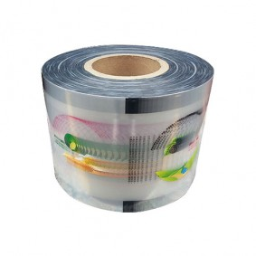 PP Seal Film
